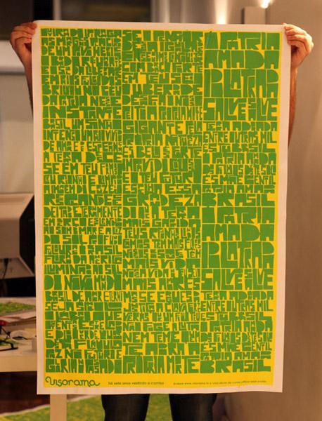 Hino Nacional, 90 x 1,10m, silk screen